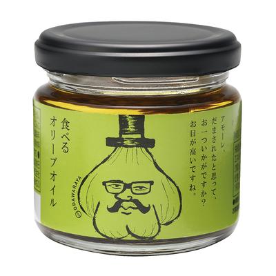 食べるオリーブオイル 小田原屋 110g