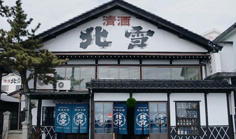 [蔵元] 北雪酒造
