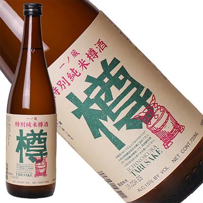 一ノ蔵 特別純米 樽酒(たるざけ) 720ml