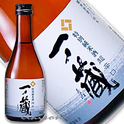 一ノ蔵 特別純米酒 超辛口 300ml