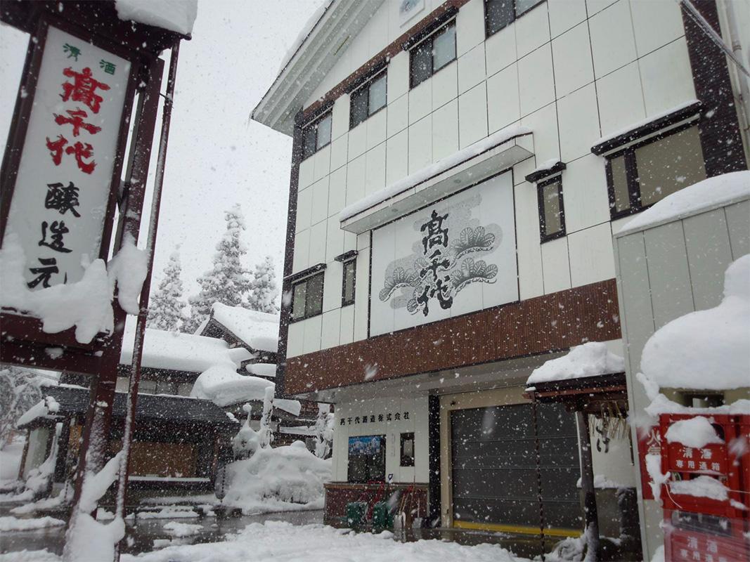 [蔵元] 髙千代酒造