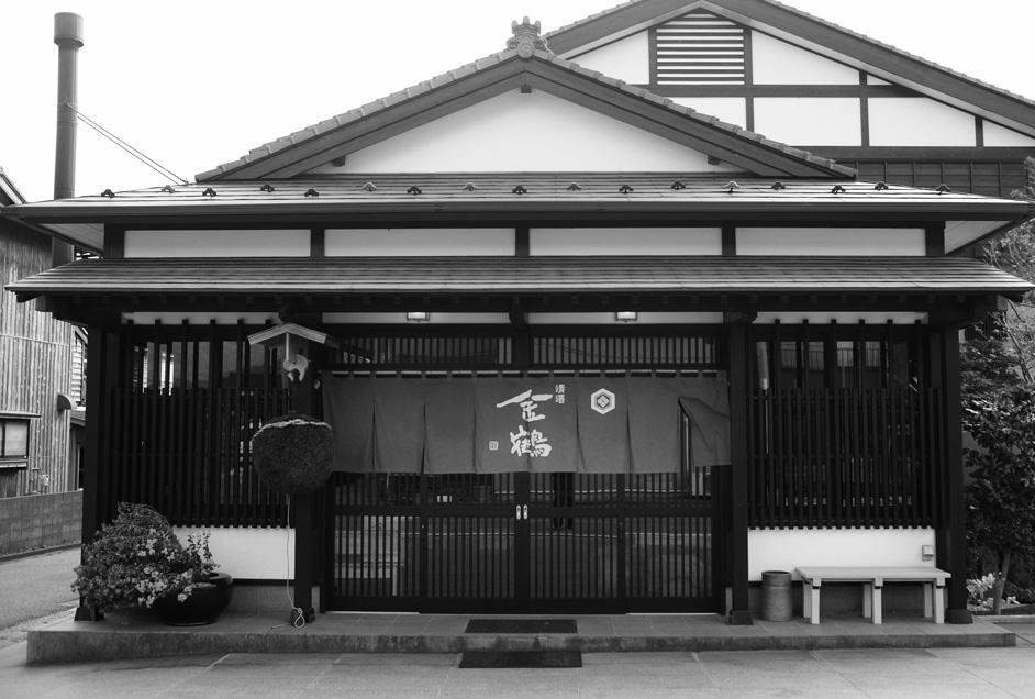 [蔵元] 加藤酒造店