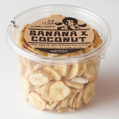 バナナ&ココナッツ カップ 160g