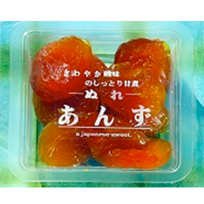 甘露煮 ぬれ杏 150g