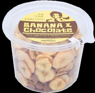 バナナチップ&チョコ カップ 冬季限定 200g