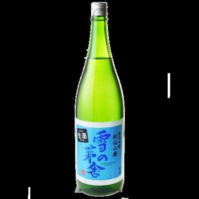 雪の茅舎 秘伝山廃 純米吟醸 限定生酒 1800ml
