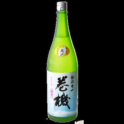 巻機 純米吟醸 生原酒(無濾過) 1800ml