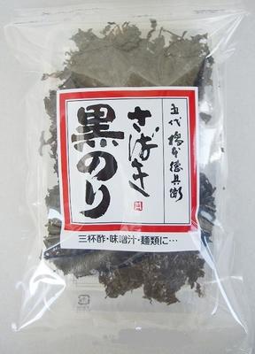 三重県産さばき黒のり15g