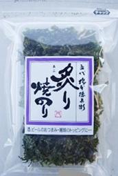 三重県産炙り焼きのり15g
