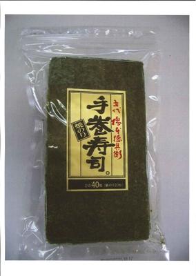 三重県産焼海苔 手巻寿司 2切40枚