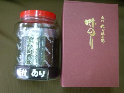 ガラス瓶入り味付海苔(化粧箱入、包装)