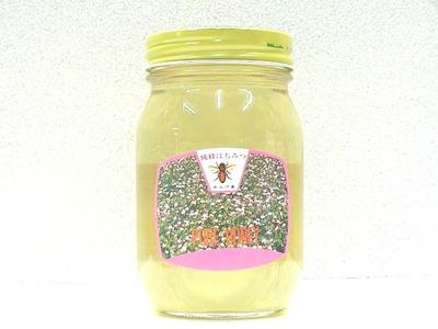 滋賀県産レンゲ蜂蜜600g(数量限定商品)