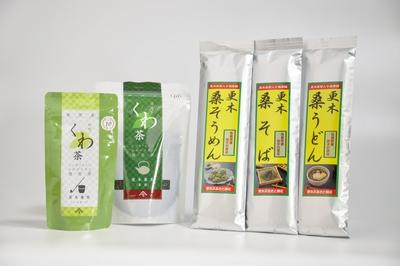 更木桑茶・桑麺セット(箱入)