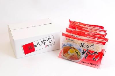 北上川冷麺 12食詰め合わせ