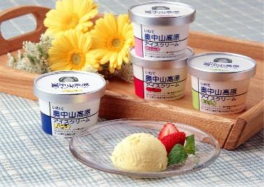 奥中山アイスクリーム