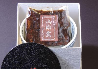 鰻の山椒煮 90g 【冷蔵】