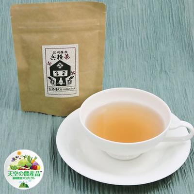兵糧茶(ノンカフェイン焙煎雑穀ブレンド茶)