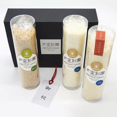 こしひかり3合×2種・発芽玄米 3本セット(大)【C】