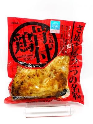 さぬき骨付鶏 3食セット(チキンオイル1個)※冷蔵配送の為、他商品とは同梱できません。
