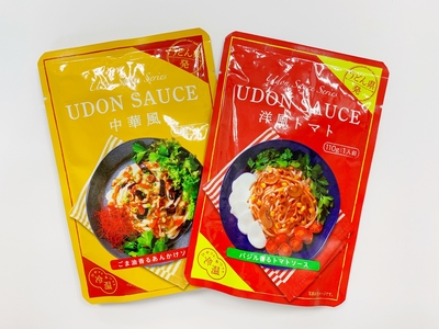 UDON SAUCE 2種6食セット
