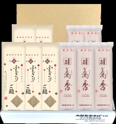 【セット】ふとぎりご麺5束・蕎香5束