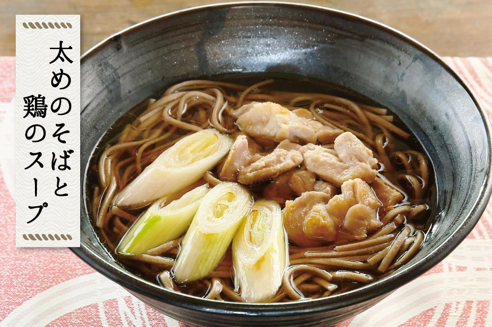 鶏そば(スープ付)