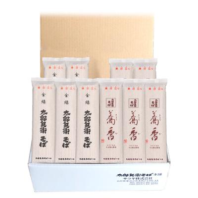 【セット】金線5束・蕎香5束