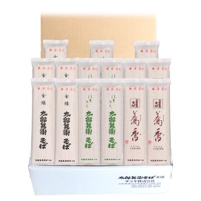 【セット】金線5束・ほそぎり5束・蕎香5束