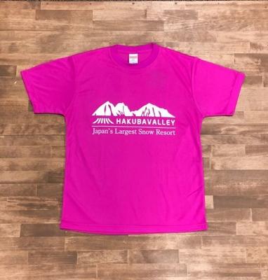 HAKUBAVALLEY Tシャツ ピンク