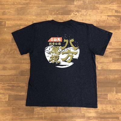 オリジナル八方尾根和柄T シャツ