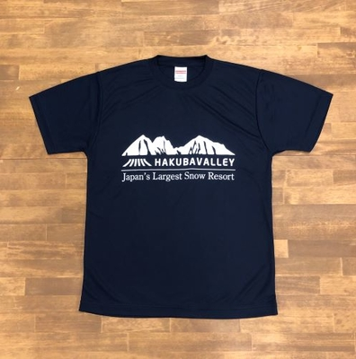 HAKUBAVALLEY Tシャツ ネイビー