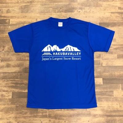 HAKUBAVALLEY Tシャツ ブルー