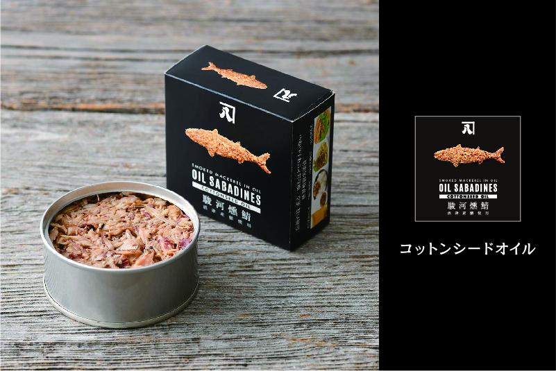 オイルサバディン/コットンシードオイル(綿実油)
