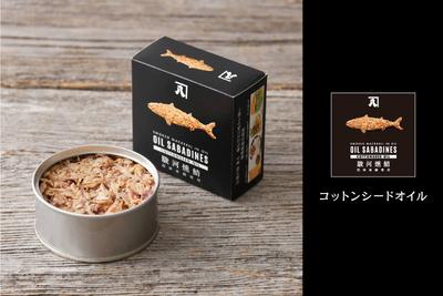【常温/単品】コットンシードオイル(綿実油)【オイルサバディン】