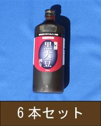 発酵黒大豆搾りまとめ買いセット