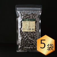【乾燥豆】丹波黒大豆(L)お得セット(R1・岡山県産)