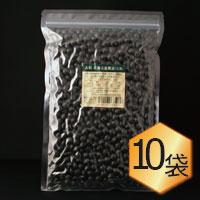 【乾燥豆】大粒北海道産黒豆まとめ買いセット(R2・光黒)