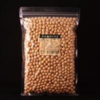 【乾燥豆】大粒鶴の子大豆(R2・北海道産)