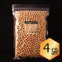 【乾燥豆】大粒鶴の子大豆お得セット(R2・北海道産)