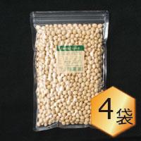 【乾燥豆】くるみ豆お得セット(R2・山形県産)