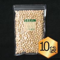 【乾燥豆】くるみ豆まとめ買いセット(R2・山形県産)