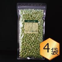 【乾燥豆】青えんどう豆お得セット(R2・北海道産)