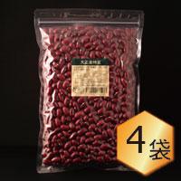 【乾燥豆】大正金時豆お得セット(R2・北海道産)