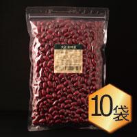 【乾燥豆】大正金時豆まとめ買いセット(R2・北海道産)
