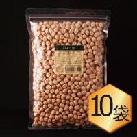【乾燥豆】ひよこ豆まとめ買いセット(2019年・アメリカ産)