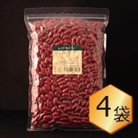 【乾燥豆】レッドキドニーお得セット(2018年・アメリカ産)