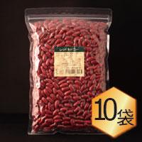 【乾燥豆】レッドキドニーまとめ買いセット(2018年・アメリカ産)