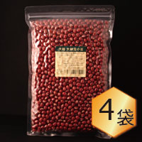 【乾燥豆】大粒大納言小豆お得セット(R1・北海道産)