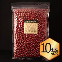 【乾燥豆】大粒大納言小豆まとめ買いセット(R1・北海道産)