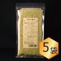 緑米お得セット(R2・群馬県産)